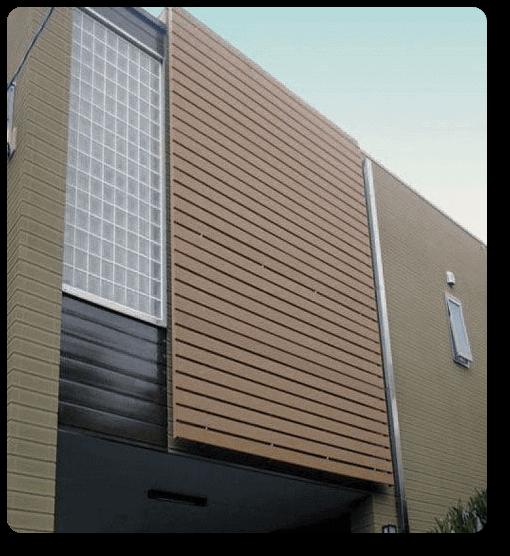 Revestimiento exterior archives neoture - Revestimientos de muros exteriores ...